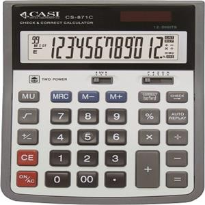 CASI CS-871C Calculator